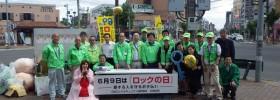 札幌2 (北海道銀行麻布支店前)