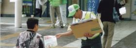 福島2 (JR福島駅 東口広場)