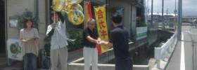 徳島2 (ロックセンター仁木店頭)