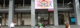 福岡2 (JR博多駅 博多口広場)