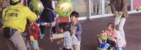 函館1 (ポールスターショッピングセンター)