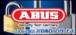 株式会社日本ロックサービス